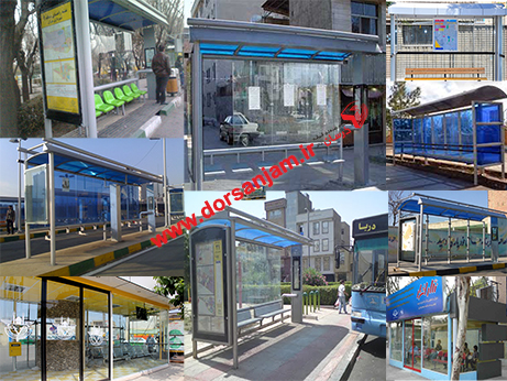 شیشه ایستگاه اتوبوس , شیشه ایستگاه BRT