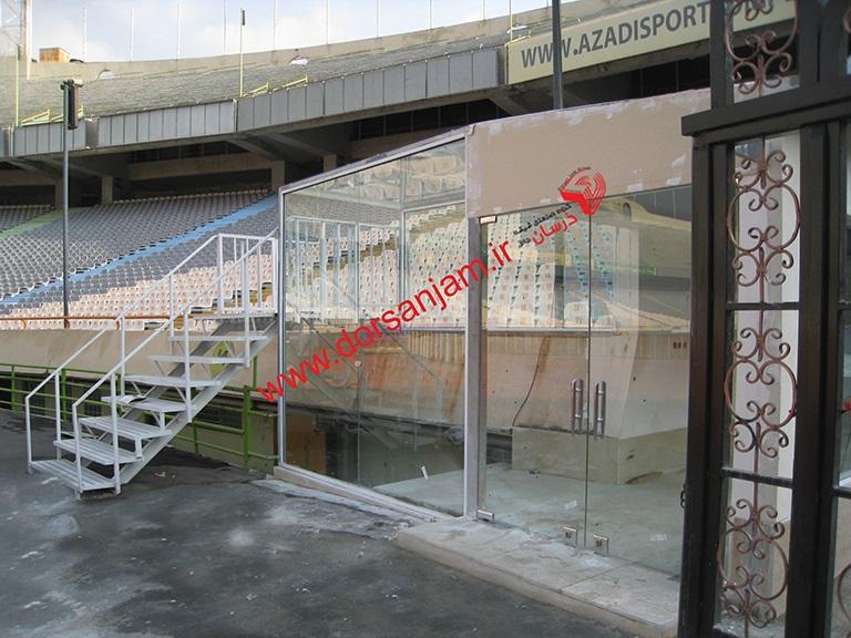 شیشه سکوریت استادیوم آزادی